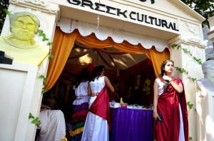 Stand budaya Yunani